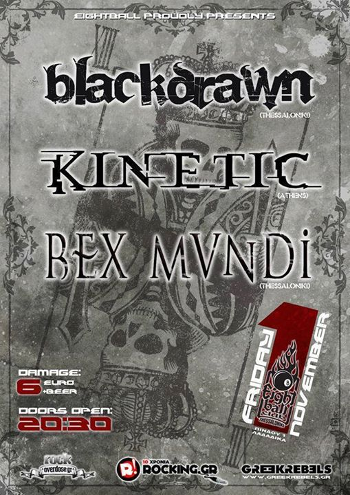 blackdrawn-kinetic-ive
