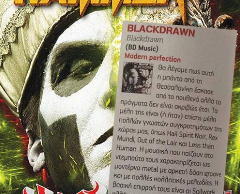 blackdrawn=metal-hammer-review
